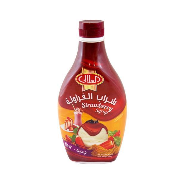 العلالي شراب الفراولة 624 جم