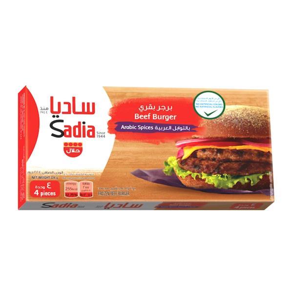 ساديا برجر بقري بالتوابل العربية 4 حبة