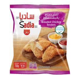 ساديا تندر دجاج بالبقسماط  750 جم