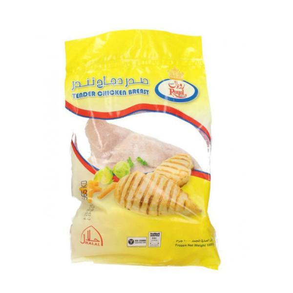 رويال صدور دجاج تندر مجمد 1 ك