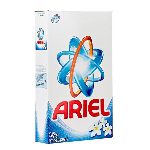 آريال أزرق 1.5 ك