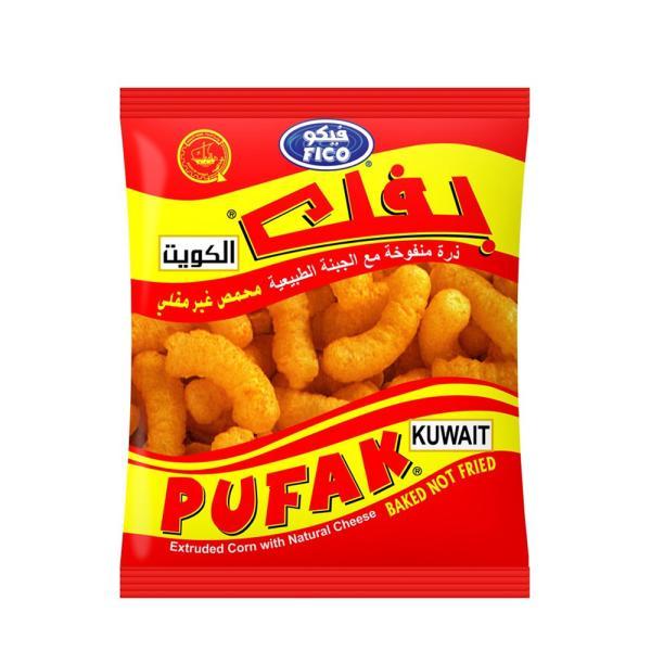 بفك فيكو الكويت 20 جرام بالجبنه الطبيعية