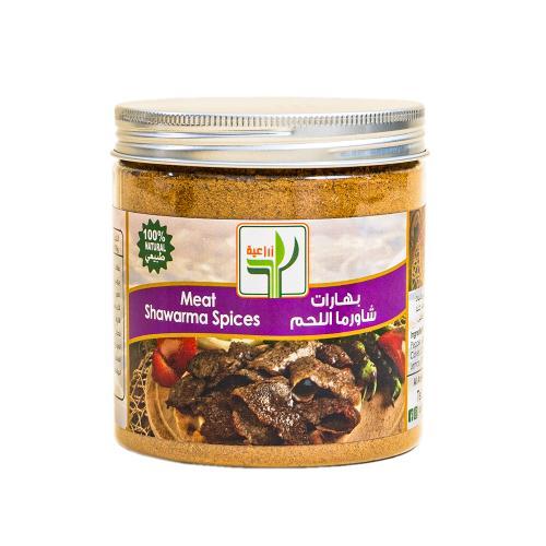 بهارات شاورما لحم 200 جم