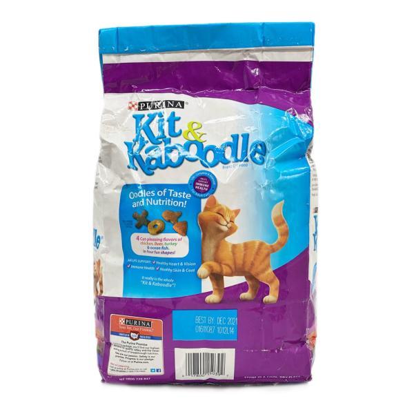 اكل قطط بورينا 4 بكهات 1.42 كيلو