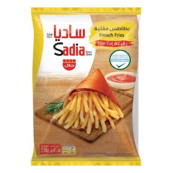 ساديا بطاطس 2.5 كيلو