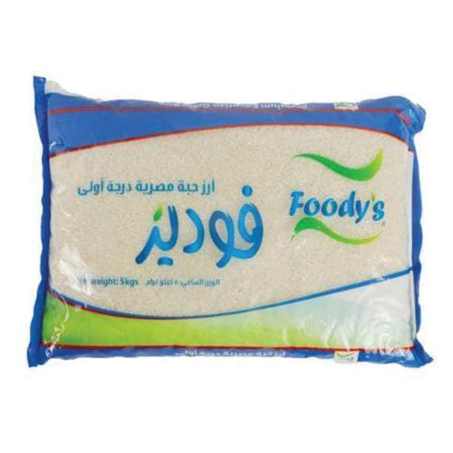 FOODY'S PREMIUM EGYPTIAN RICE 5KG