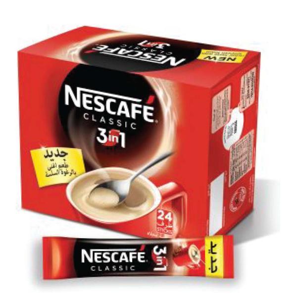 Nescafe 3 in 1 20 Gm x 24 PCS