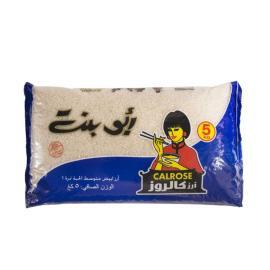 أبو بنت أرز كالروز5 ك