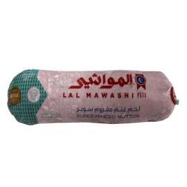 المواشى لحم غنم مفروم سوبر 450 جم