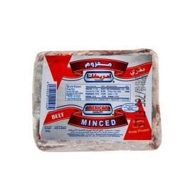 امريكانا لحم مفروم بقري مربع