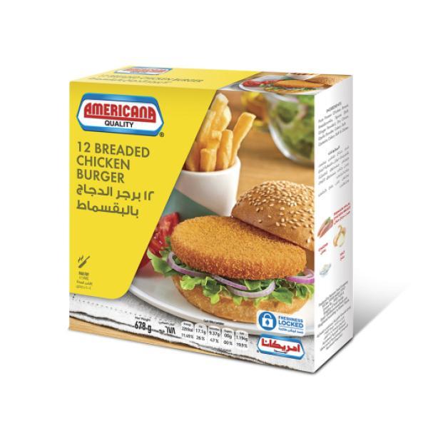 امريكانا برجر دجاج بالبقسماط