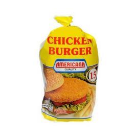 أمريكانا برغر دجاج 840 جم