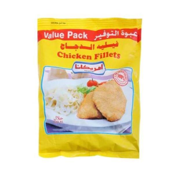 امريكانا فلية دجاج كيس