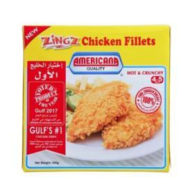 أمريكانا فليه الدجاج حار ومقرمش 420 جم
