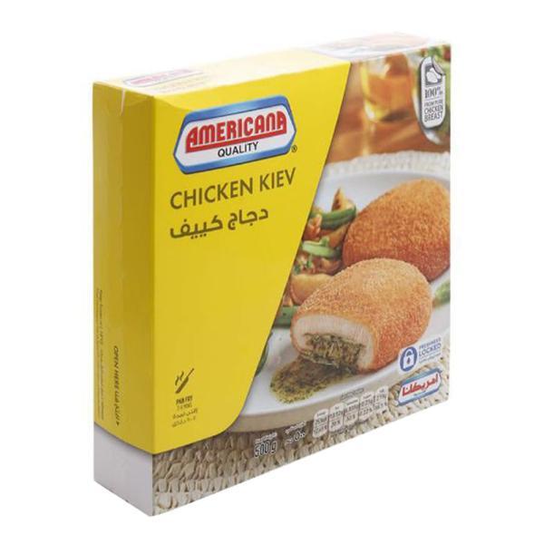 امريكانا دجاج كييف 500 جم