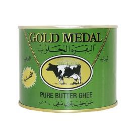 البقرة الحلوب سمن بلدي 400 جم