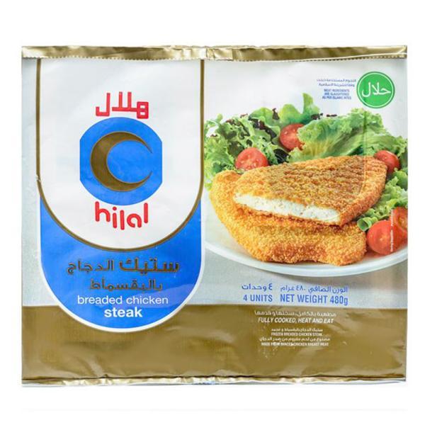 هلال ستيك الدجاج بالبقسماط 450 جم / 12 حبة