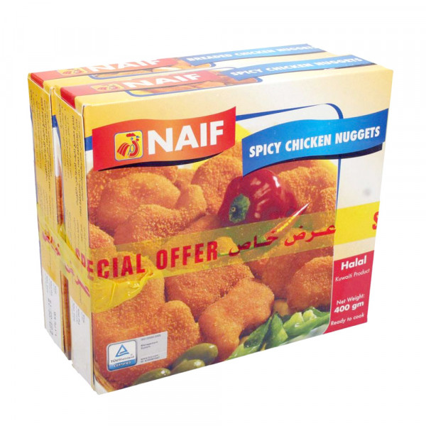 نايف ناجت دجاج  بالبقصمات 400 جم / 2 حبة