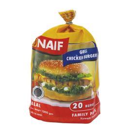 نايف برغر دجاج للشوي  1ك
