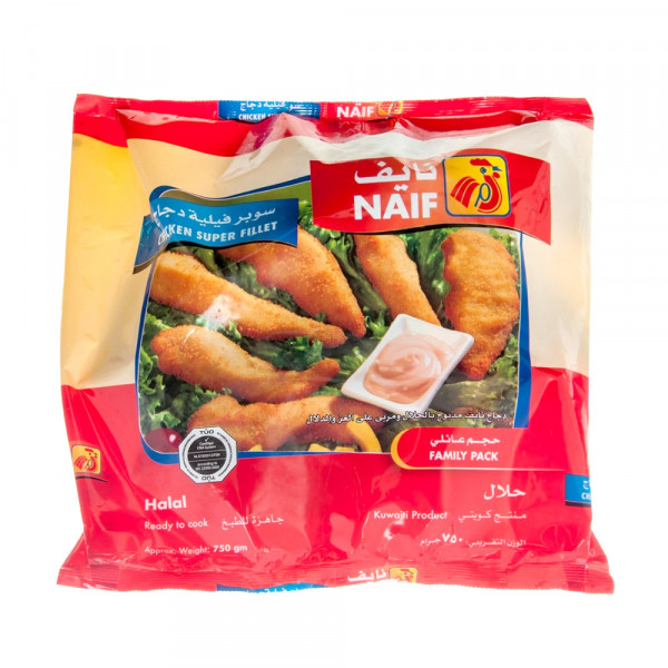 نايف سوبر فيلية دجاج 750 جم