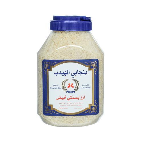 بنجابي المهيدب ارز بسمتي ابيض 2 ك
