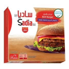 ساديا برجر بقري  بالتوابل العربية 24 حبة