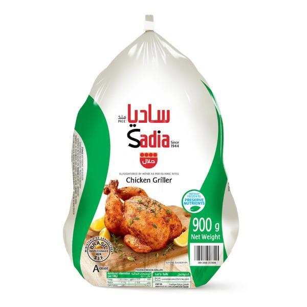ساديا دجاج مجمد 900 جم