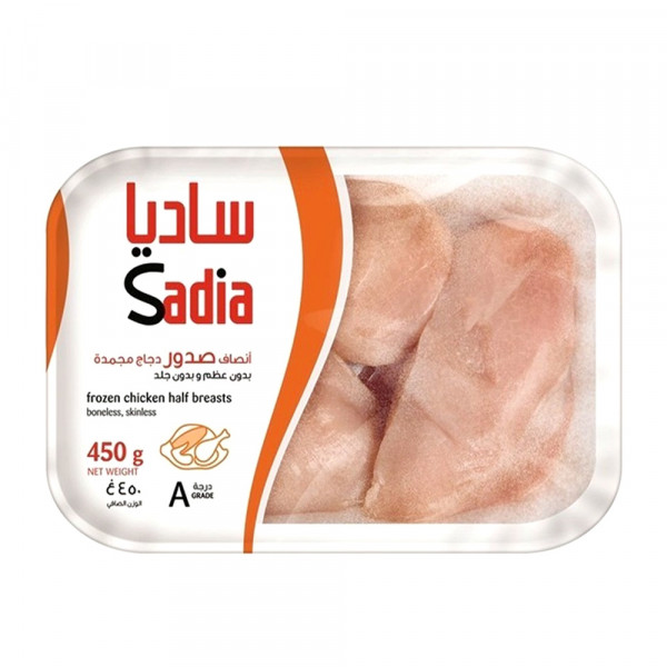 ساديا أنصاف صدور دجاج 450 جم