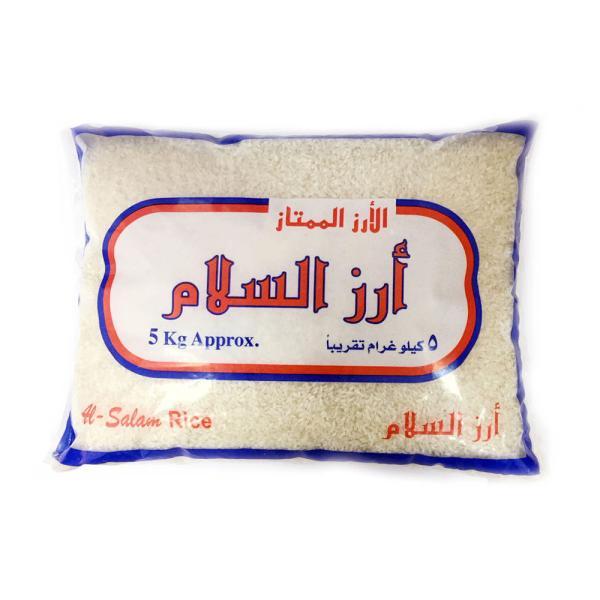 السلام أرز مصرى 5 ك