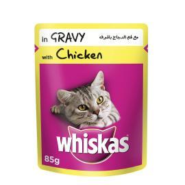 ويسكاس اكل قطط قطع دجاج بالصلصه 85 جم