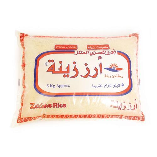 زينة أرز مصري 5 ك