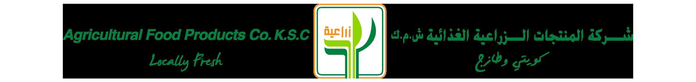 شركة المنتجات الزراعية الغذائية